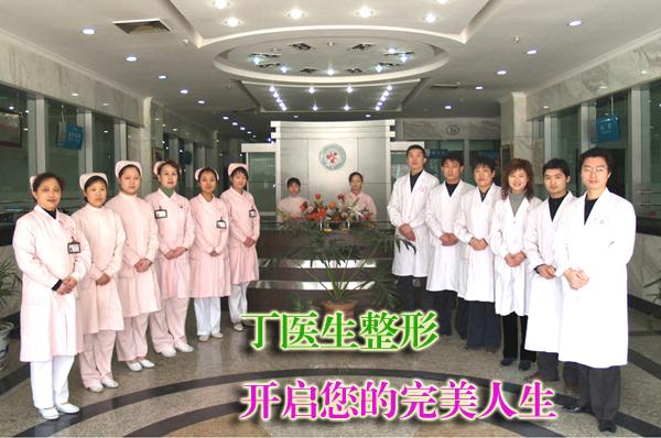 西安光仁丁医生整形中心