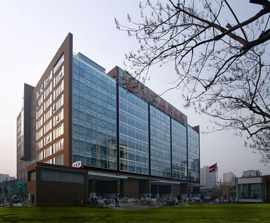 北京朝阳医院整形外科