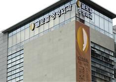 韩国Global整形外科医院