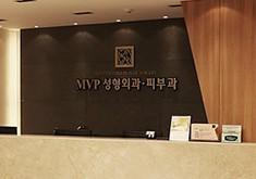 韩国MVP整容整形医院