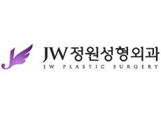 韩国JW整形外科医院
