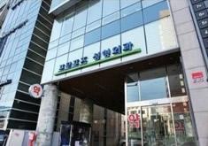 韩国PROPOSE整形医院