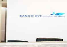 韩国半岛眼BIO整形外科医院