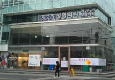 韩国sc301整形医院