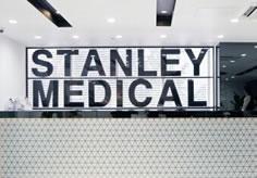 韩国史丹利整形医院