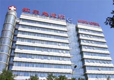 北京整形外科排名_北京烧伤疤痕修复整形医院