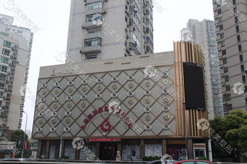 上海美联臣整形医院外景