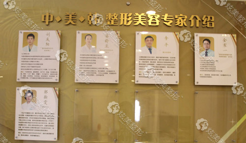 上海仁爱整形医院医生