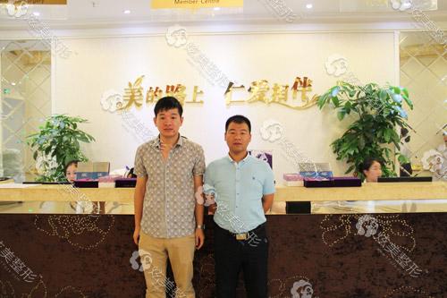 上海仁爱医院怎样