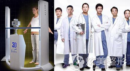重庆华美隆鼻整形团队以及先进的3D模拟仪器