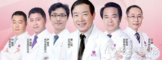 经验丰富的重庆华美整形医院医生团队