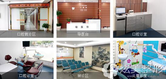 上海万众医院口腔科环境