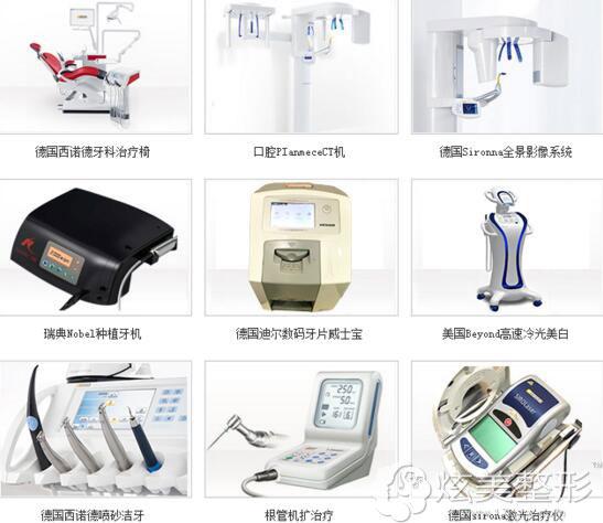 先进仪器设备上海万众医院口腔科