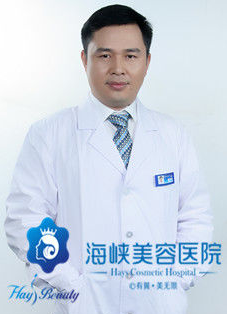福州海峡祛痘推荐杨禅中医生