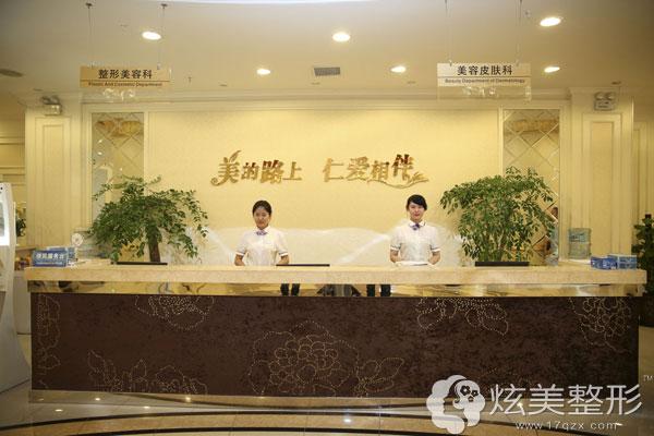 环境温馨的上海仁爱医院整形科