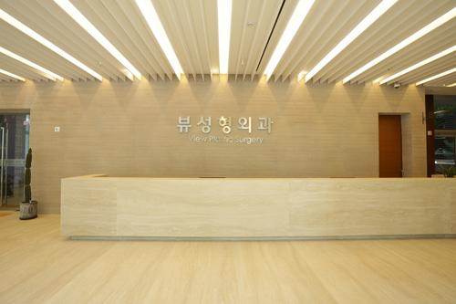韩国必妩整形医院