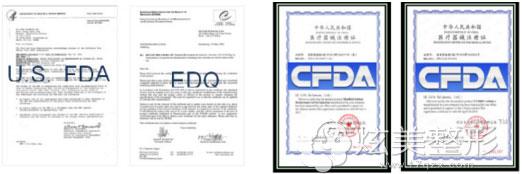 武汉叶子注射所用玻尿酸原料获得专业官方认证
