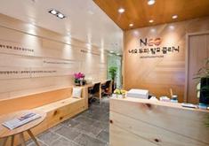 韩国neo整形外科医院