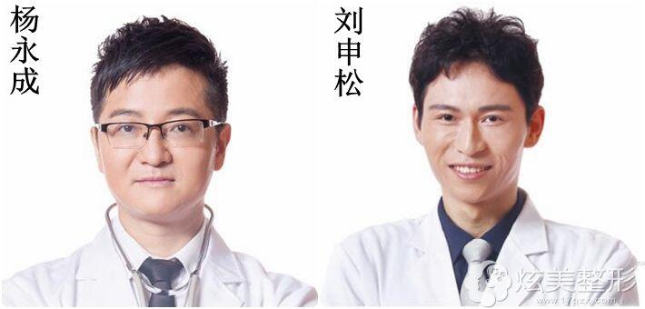 宝岛荔枝胸技术的发起人:海南瑞韩院长杨永成和副院长刘申松
