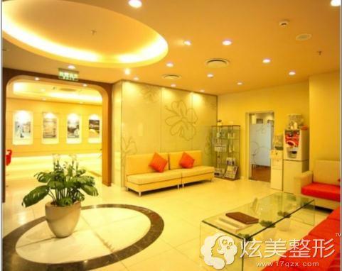 北京延世医疗美容诊所