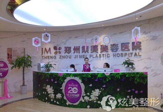 郑州集美美容医院环境图