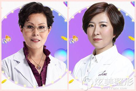 广州美莱医疗美容整形庞英主任和富娜医生
