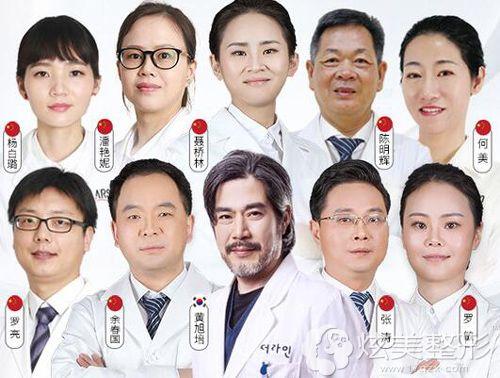 长沙华韩华美医疗美容医院医生团队