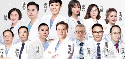 长沙艺星医学美容医院好口碑医生