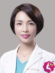 北京叶美人丁雅晴医生