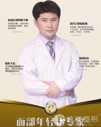 南昌广济面部年轻化医生邹琪院长