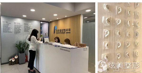 韩国普罗菲耳Profile整形外科