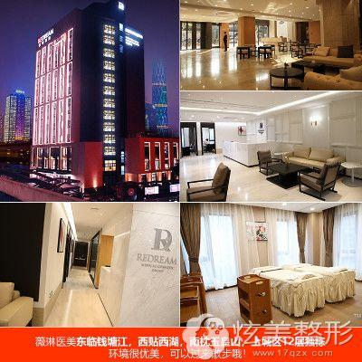 环境优雅的杭州薇琳医疗美容医院