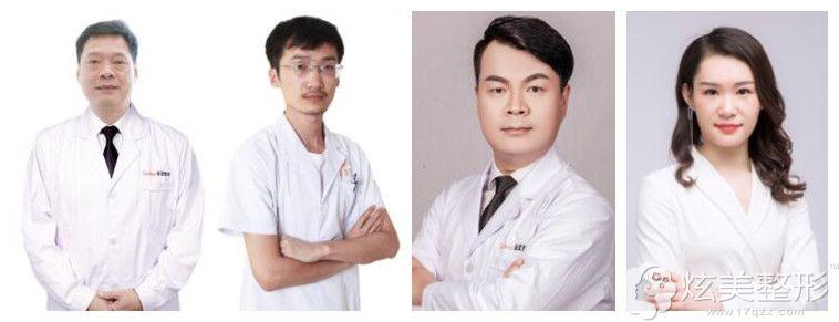 郑州辰星眼整形医师