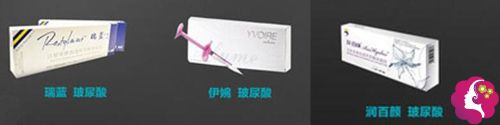盛京尚美院内所采用的玻尿酸品牌
