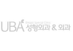 韩国UBA整形外科医院