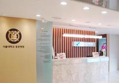 韩国清潭首尔整形外科医院