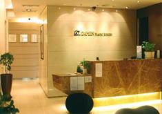 韩国多美人整形外科医院