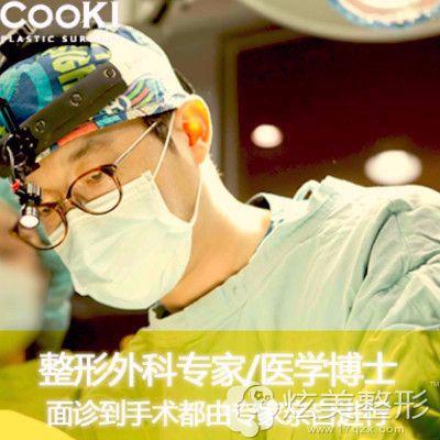 韩国cooki整形医院院长郑成模