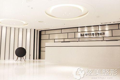 韩国美迪莹整形外科医院