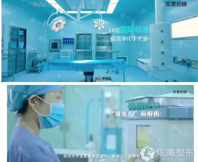 拥有无菌手术室和麻醉的重庆华美整形