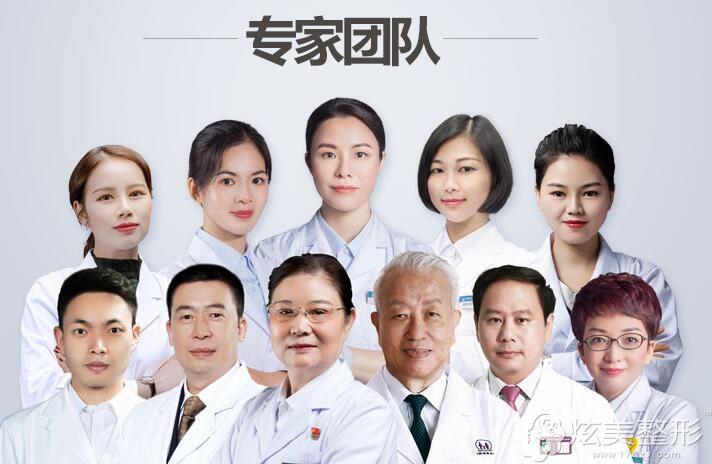 广州中家医家庭医生医师团队