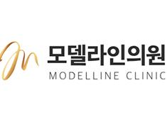 韩国Modelline整形外科医院