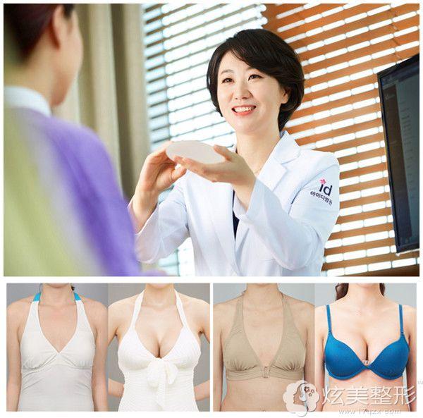 梁恩珍:韩国ID整形隆胸院长