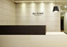 韩国ALL CLINIC整形外科