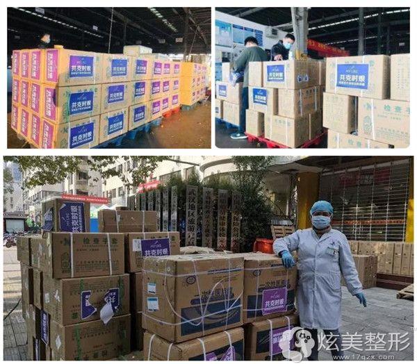 美莱作为25城35院的连锁集团向武汉捐赠物资