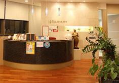 韩国CUBE整形外科医院