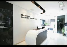 韩国City7整形外科医院
