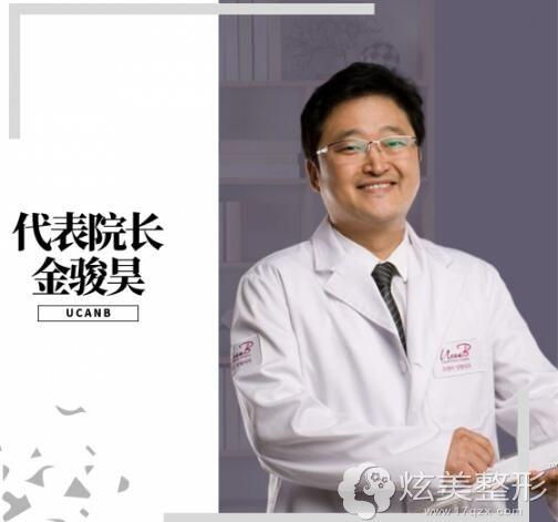 韩国ucanb代表院长:金骏昊