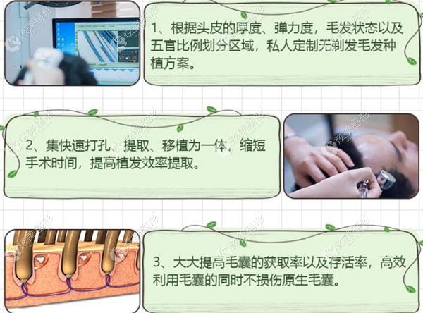 顾客测评杭州薇琳植发的不剃发种植发际线技术后说:太真实了
