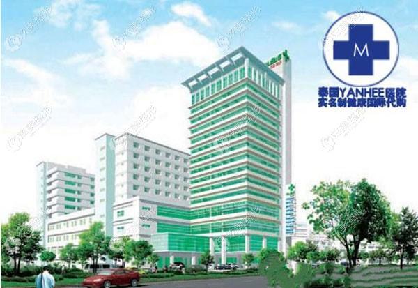泰国然禧医院环境